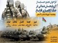 Sabah Güney Azərbaycan və Tehranda Ordumuza dəstək aksiyaları keçiriləcək