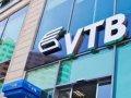 BANK VTB-də qalmaqal: - Təhlükəsizlik rəisi bank rəhbərini məhkəməyə verdi