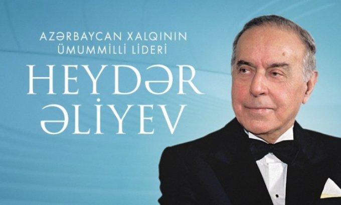 Ulu Öndər Heydər Əliyevin vəfatından 16 il ötür